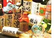 蔵めぐりバスツアー(三光正宗・芳烈酒造・三宅酒造・山成酒造)